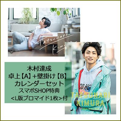 2019kimura_clA+B