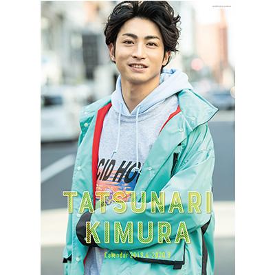 2019kimura_clB