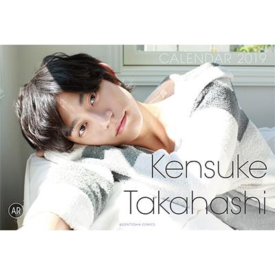 2019takahashi_clA