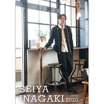 2020inagaki_clB