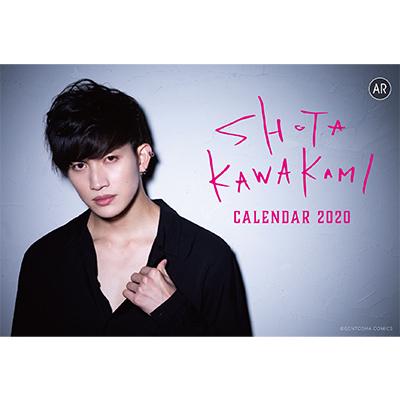 2020kawakami_clA