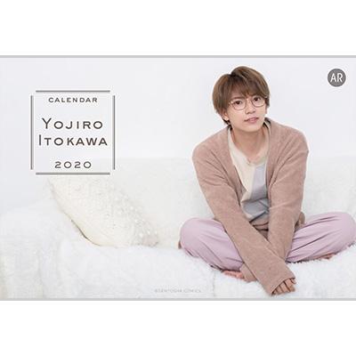2020itokawa_clA