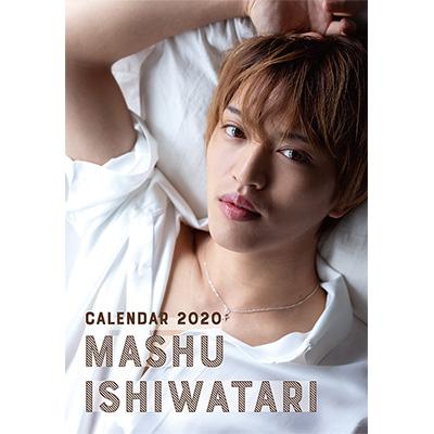 2020ishiwatari_clB