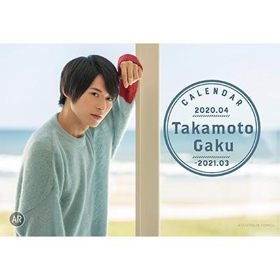 2020takamoto_clA