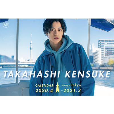 2020takahashi_clA