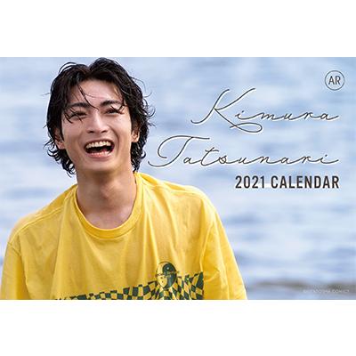2021kimura_clA