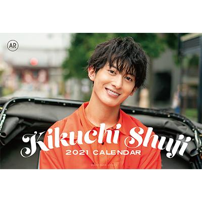 2021kikuchi_clA