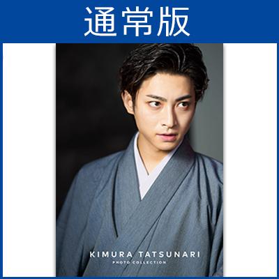 Kimura005