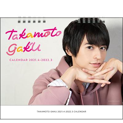 2021takamoto_clA